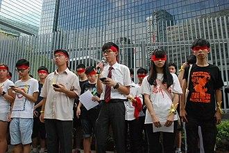 Scholarism - Scholarism at 2014 Hong Kong Class Boycott Campaign.