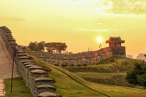 Hwaseong Fortress - The wall of Hwaseong Fortress