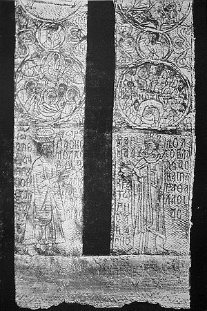 Alexander I of Moldavia - Alexander the Good and his lady, Marina.