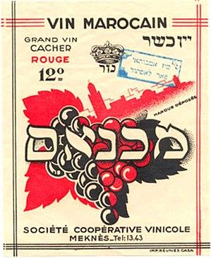 Kosher wine - Image: 02 Vin cacher du Maroc