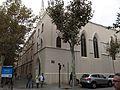 081 Capella de la Casa d'Empara (Vilanova i la Geltrú), façana c. Llibertat.jpg