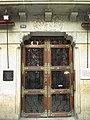 085 Casa Ramon Casas, pg. de Gràcia 96 (Barcelona), portal.jpg