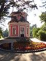 1. Рожевий павільйон, (парк «Софіївка»), Умань.JPG