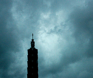 Taipei 101 endures a typhoon in autumn 2005. T...
