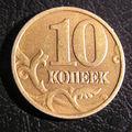 10 копеек России, 2003, реверс.jpg