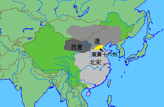 Sixteen Prefectures - The Sixteen Prefectures (yellow) wedged between Liao (grey) in the north and Northern Song (light grey) in the south. Some distance to its west is Western Xia (deep grey)