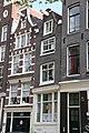 1132, 1131 Amsterdam, Geldersekade 15 en 13 (1).JPG