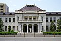 140720 Former Yamaguchi Prefectural Government office building Yamaguchi Japan08s5.jpg