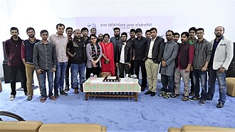 Bengali Wikipedia - Image: 14th Anniversary of Bengali Wikipedia, Dhaka 153
