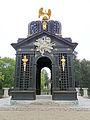 150913 Italian Pavilion Park Branicki in Białystok - 01.jpg