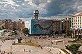 17-07-02-Maidan Nezalezhnosti RR74315.jpg