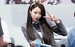 Park Kyung-ri - Wikipedia, la enciclopedia libre