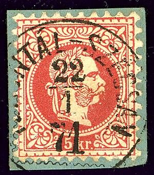 Sečanj - Image: 1871 Torontal 5kr Serbia