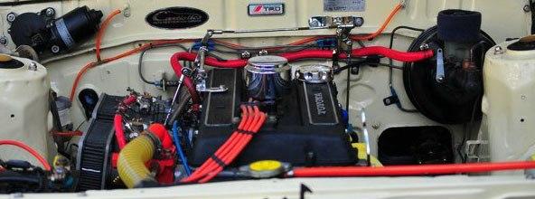 18rg Engine Parts
