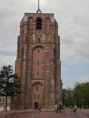Oldehove (tower) - Leeuwarden: Oldehove