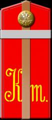 https://upload.wikimedia.org/wikipedia/commons/thumb/c/c4/1904kka-p20n.png/104px-1904kka-p20n.png