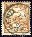 1916 Berend 30filler Transylvania.jpg