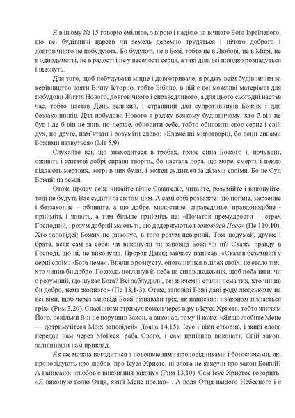 File:1927 15УУ.pdf