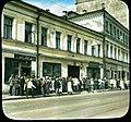 1931. Очереди на Пятницкой.jpg