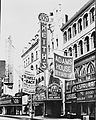 1955 BFKeithTheatre WashingtonSt Boston.jpg