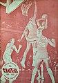 1972 - Allentown Jets Basketball Program 2 - Allentown PA.jpg