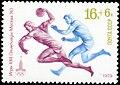 1979. XXII Летние Олимпийские игры. Гандбол.jpg