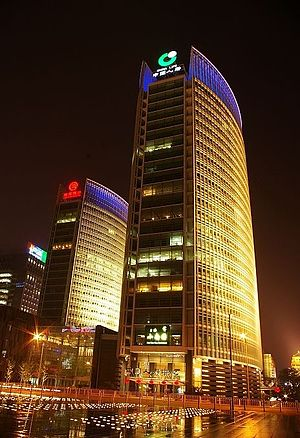 Beijing Financial Street - Beijing Financial Street - Bank of Beijing and China Life Headquarters
