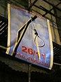 2008 Mumbai terrorist attack - poster IMG 2558 (5356552604).jpg