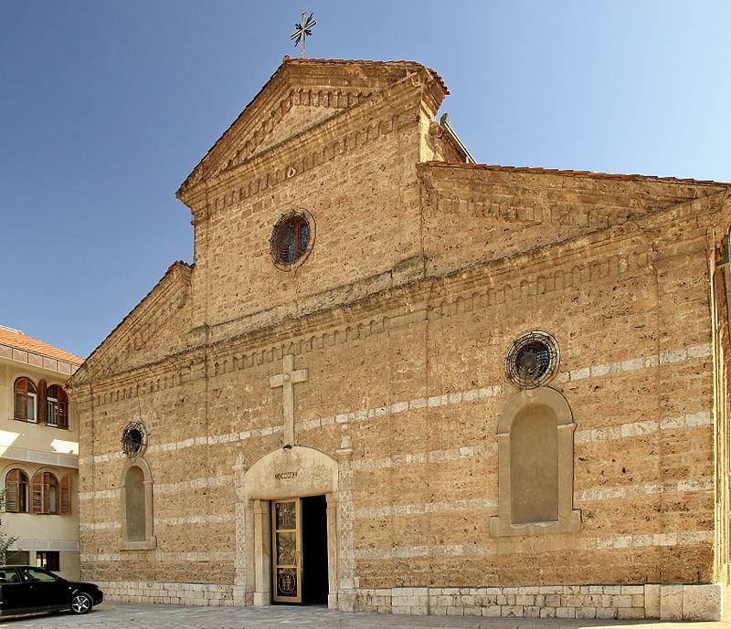2011 Prizren, Katedra Matki Bożej Nieustającej Pomocy 01.JPG