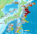 2011 Tohoku earthquake observed tsunami heights.png