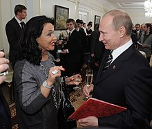 2012-03-05 Владимир Путин, Надежда Бабкина.jpeg