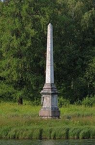 2012-07-30 Гатчина. Чесменский обелиск (1).jpg
