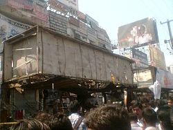 2013 Hyderabad blasts 12.jpg
