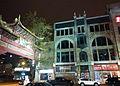 2014-11-08 Édifice Robillard Montréal Chinatown 2.jpg