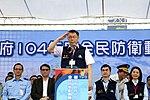 20150428 104年全民防衛動員(民安1號)複合式災害防救演習 54281959297.jpg