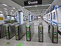 201512 China Art Museum station concourse 2.jpg