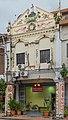 2016 Malakka, Stary zdobiony dom na ulicy Jonker (08).jpg