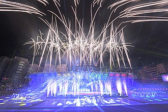 Universiade - Opening ceremony of the 2017 Summer Universiade
