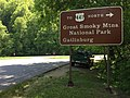 2017-05-17 15 11 43 Sign for Newfound Gap Road at the south end of the Blue Ridge Parkway in Great Smoky Mountains National Park, within Swain County, North Carolina.jpg