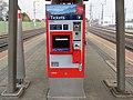 2017-11-20 (127) Bahnhof Pottenbrunn.jpg