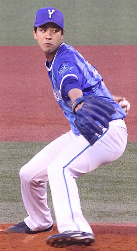20180527 Kentaro Taira, pitcher of the Yokohama DeNA BayStars,at Meiji Jingu Stadium.jpg
