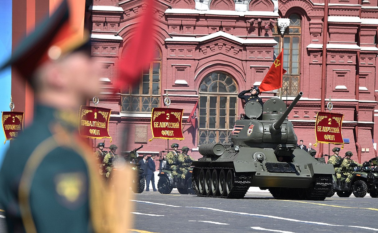 2018 Moscow Victory Day Parade 44.jpg