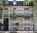 26 avenue de New-York Paris.jpg