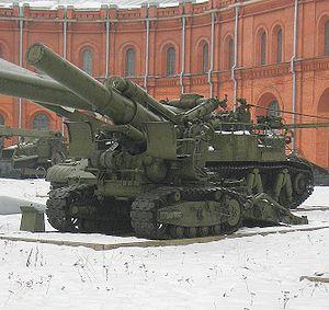 280 mm mortar M1939 (Br-5) - Br-5 in Saint Petersburg Artillery Museum.