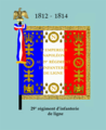 29e RI 1812 av.png