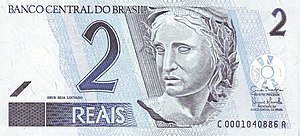 2 Brazil real First Obverse.jpg