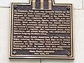 36 Gramercy Park plaque.jpg