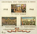 50 years from the union of Transilvania with Romania all.jpg