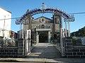 6169San Roque Pulo Chapel, Mabolo, Valenzuela City 01.jpg