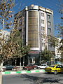 6 Floor building - Amir Kabir st - Nishapur 1.JPG